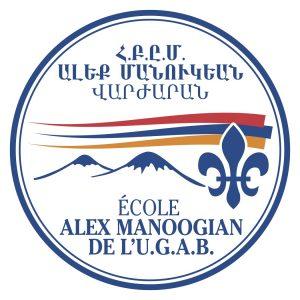École Alex Manoogian