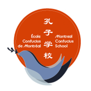 École Confucius de Montréal (Montreal Confucius School)